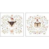 Framed Whimsical Woodland Faces 2 Piece Art Print Set