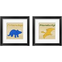 Framed Dino 2 Piece Framed Art Print Set