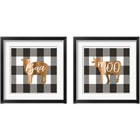 Framed Buffalo Animal 2 Piece Framed Art Print Set