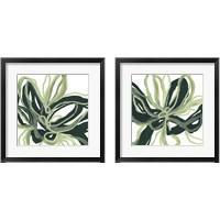 Framed Emerald Bloom 2 Piece Framed Art Print Set
