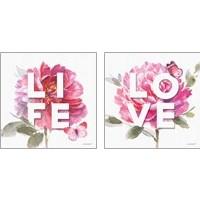 Framed Life & Love 2 Piece Art Print Set