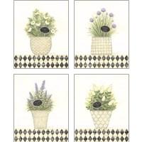 Framed Herb 4 Piece Art Print Set