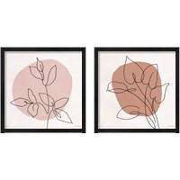 Framed Just Leaves 2 Piece Framed Art Print Set