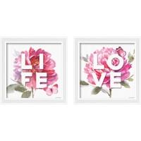 Framed Life & Love 2 Piece Framed Art Print Set